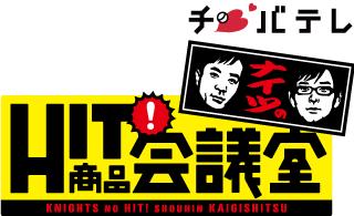 knights_logo-frontier_320